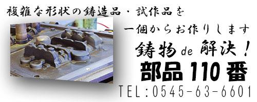 m-bronze-t03.jpg